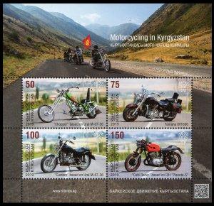 2019 Kyrgyzstan EP136-39/B38 Biker Movement of Kyrgyzstan