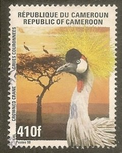 Cameroun   Scott 934    Bird    Used