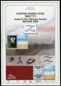 ISRAEL SOUVENIR LEAF CARMEL#506b FIRSTDAY CANCELED