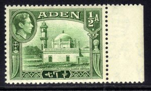 Aden 1939 - 48 KGV1 1/2 Annas Green Aidrus Mosque Umm SG 16 ( R625 )