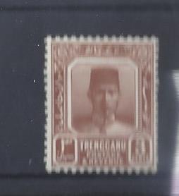 Malaya (Trengganu),23,Sultan Badanu'l-alam Single,**Hinged**
