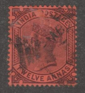 India stamp, used Scott# 45, 12 Annas, red paper,   #M657