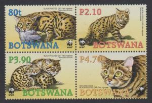 Botswana WWF Black-footed Cat 4v in block 2*2 SG#1040-1043 MI#817-820 SC#806-809