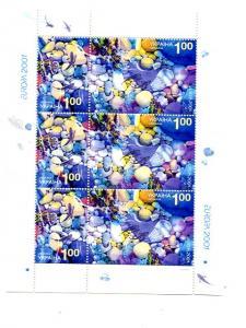 Ukraine 2001 Europa mini sheet   Mint VF NH