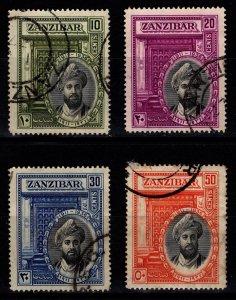 Zanzibar 1936 Silver Jubilee of Sultan Set [Used]