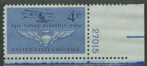 STAMP STATION PERTH USA #1185  MLH OG 1961  CV$0.25.