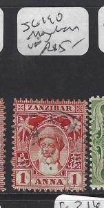 ZANZIBAR  (PP2510B)  OLD SULTAN 4 1A  SG 190  MOMBASA CANCEL   VFU