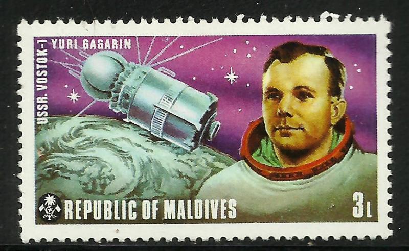Maldive Islands 1974 Scott# 474 MNH