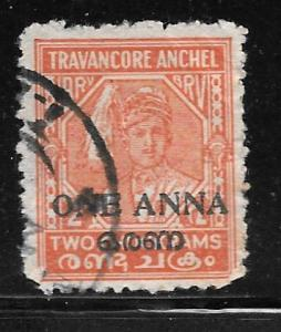 India Travancore-Cochin 4g: 1a on 2ch Maharaja Bala Rama Varma III, used, F-VF