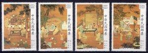 Taiwan 1984 Sc#2427/2430 PLAYING CHESS-SUNG DYNASTY Set (4) MNH