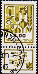Israel. 1982 9s S.G.847 Fine Used