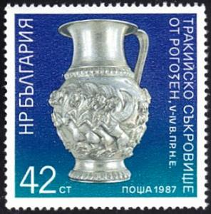Bulgaria # 3244 mnh ~ 42s Pitcher, Winged Horses