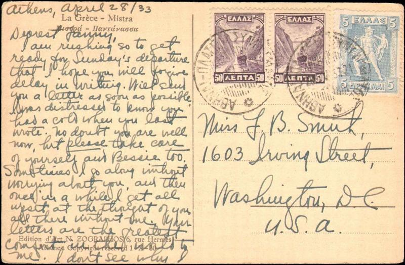 1933 GREECE MULTI STAMP ON POSTCARD TO UNITED STATES