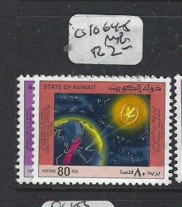 KUWAIT   (PP1305B)  OIL  SG 1064-5   MNG