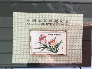 Asían Floral mint never hinged  stamp  sheet    R29863