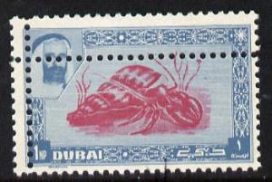 Dubai 1963 Hermit Crab 1np def proof single on ungummed p...