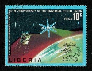 Space 1974 Liberia 10c  (TS-579)