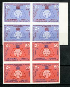 Jordan Stamps # 405-6 NH Rare Imperf Blocks