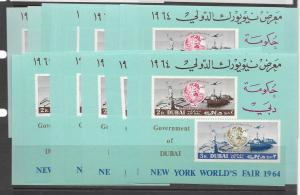United Arab Emirates Dubia C38 footnote MNH x 17 vf. 2018 CV $170.00