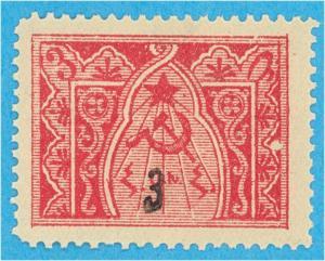 ARMENIA 387  MINT NEVER HINGED OG ** NO FAULTS  VERY FINE! - B