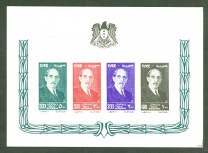 BD: XL item Syria C208-11 mint souv sheet Michel Block 35 CV $40