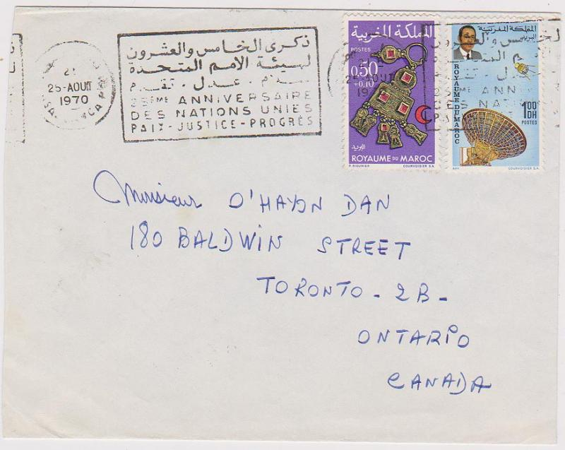 Morocco to Canada 1970 Cover With Bi-lingual UN Slogan Cancel - F+