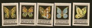 Syria MNH 865-9 Butterflies 1979
