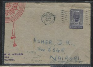 KENYA,UGANDA,TANGANYIKA COVER (P2612B)  1951 INCOMING COVER GANDHI 3 1/2A WOW