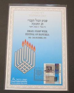 Israel 1995 Festival of HANUKKAH Souvenir Left