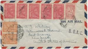 Saudi Arabia, Airmail Cover with Khobar Postal Marking, franked with 8 Stamps