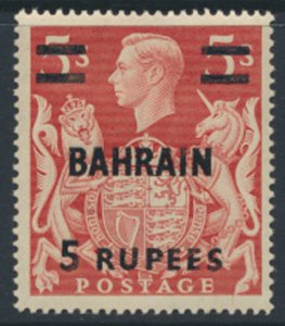 Bahrain SG 60  SC# 61  MH  see scans / details  1949 issued