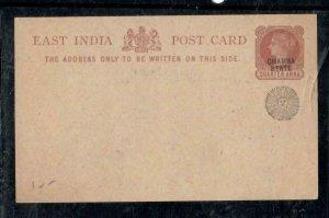 INDIA CHAMBA COVER (P2206B) QV PSC  1/4A BLACK SUN  UNUSED