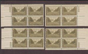 US,934,ARMY,4 CORNERS,MNH,23326 PLATE BLOCK,1940'S SERIES MINT NH,OG