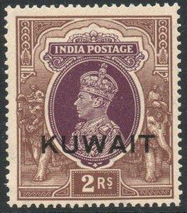 KUWAIT-1939 2r Purple & Brown Sg 48 light gum toning UNMOUNTED MINT V46429