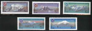 Russia Scott 5481-5485 MNH** snow capped mountain set 1986