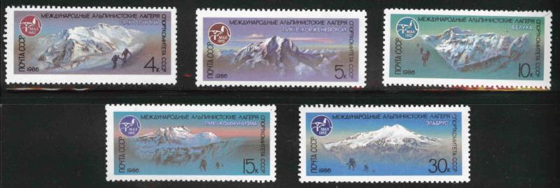 Russia Scott 5481-5485 MH* snow capped mountain set 1986