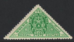 Bhopal Sc#O45 MNH