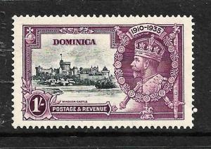 DOMINICA  1935  1/-  SILVER JUBILEE  MNH   SG 95i