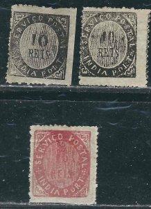 Portuguese India 24, 29, 32 MH/MNG F/VF 1873-75 SCV $61.50