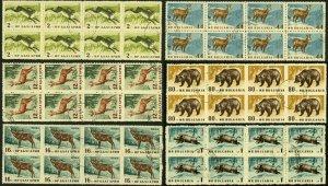 BULGARIA #1004-1009 Animals Postage Stamp Collection Blocks EUROPE 1958 CTO
