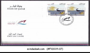 QATAR - 2017 HAMAD PORT / SHIP - FDC