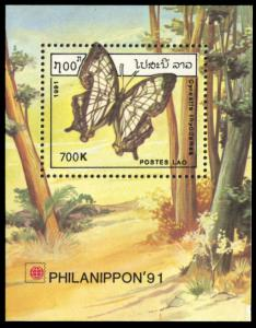 Laos 1048F, MNH, Butterfly souvenir sheet