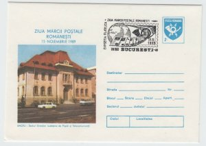 1989 ROMANIA COVER STAMP DAY BACAU SPECIAL MARKING