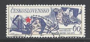 Czechoslovakia Sc # 2237 used (DDT)