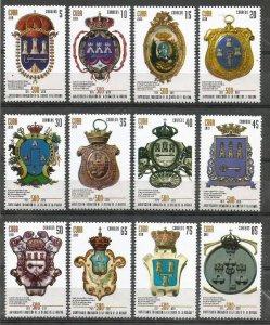 CUBA 2019  HAVANA CITY FOUNDATION  Cpl set of 12 Coats of arms 2019  MNH mint