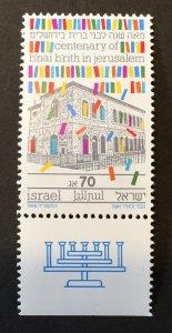 Israel 1988 #990 Tab, MNH, CV $.45