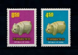 [79236] Taiwan 1970 Chinese New Year Pig  MNH