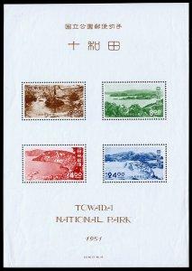 Japan Scott 545a Souvenir Sheet & Folder (1951) Mint NH F-VF C