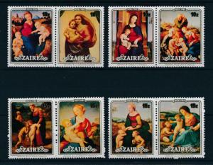 [98458] Zaire 1983 Christmas Weihnachten Noël Navidad Madonna with Child  MNH