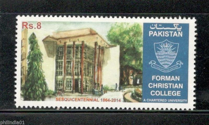 Pakistan 2014 150th Anniversary of Forman Christian College Education MNH # 4242